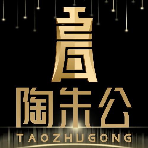 四川陶朱公企业服务有限责任公司