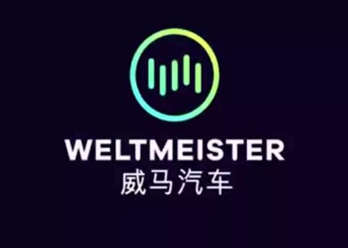 四川盛唐国际贸易有限公司广元分公司