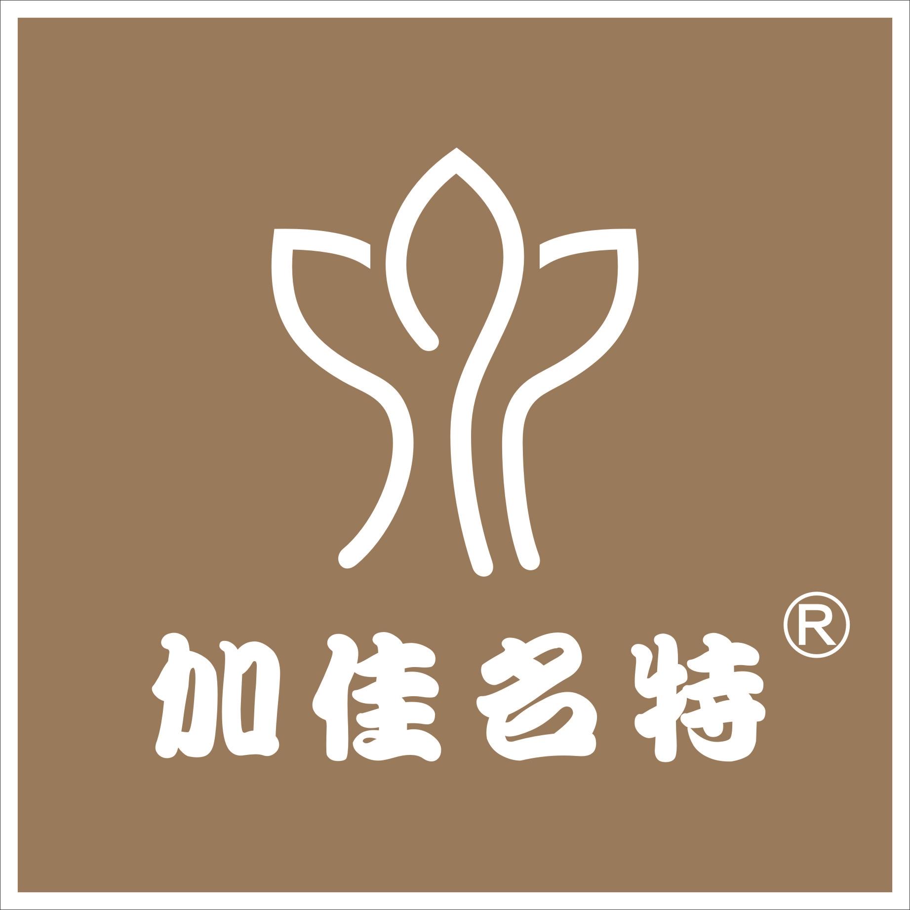 四川加佳名特酒店管理有限公司