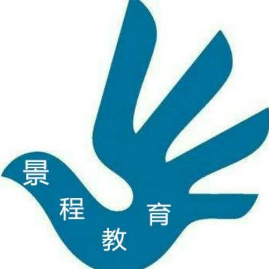 四川景程在线教育咨询有限公司