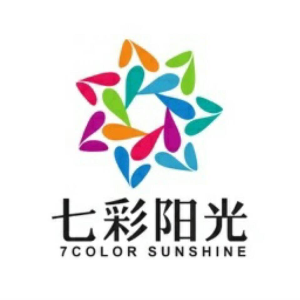 四川七彩阳光农业科技有限公司