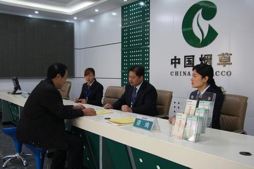 四川省某烟草公司招聘信息