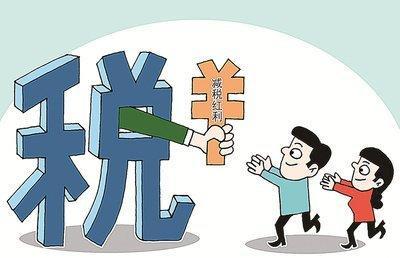 四川陶朱公财税知识:如何区分小规模纳税人与一般纳税人