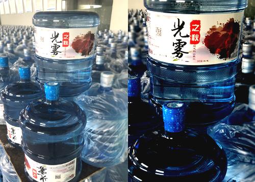 15元一桶/光雾印象系列桶装水(随机)