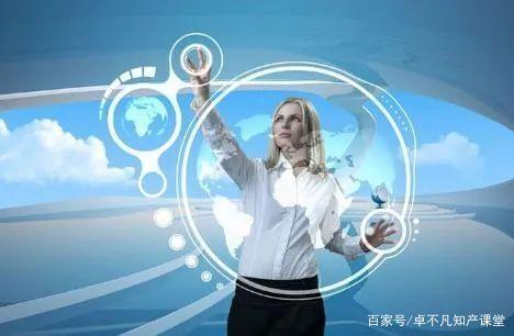 2021年-不同国家的商标注册的禁忌-北京卓一巴中知识产权-